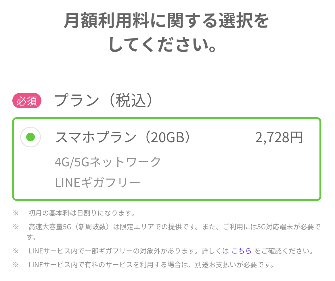 linemo12