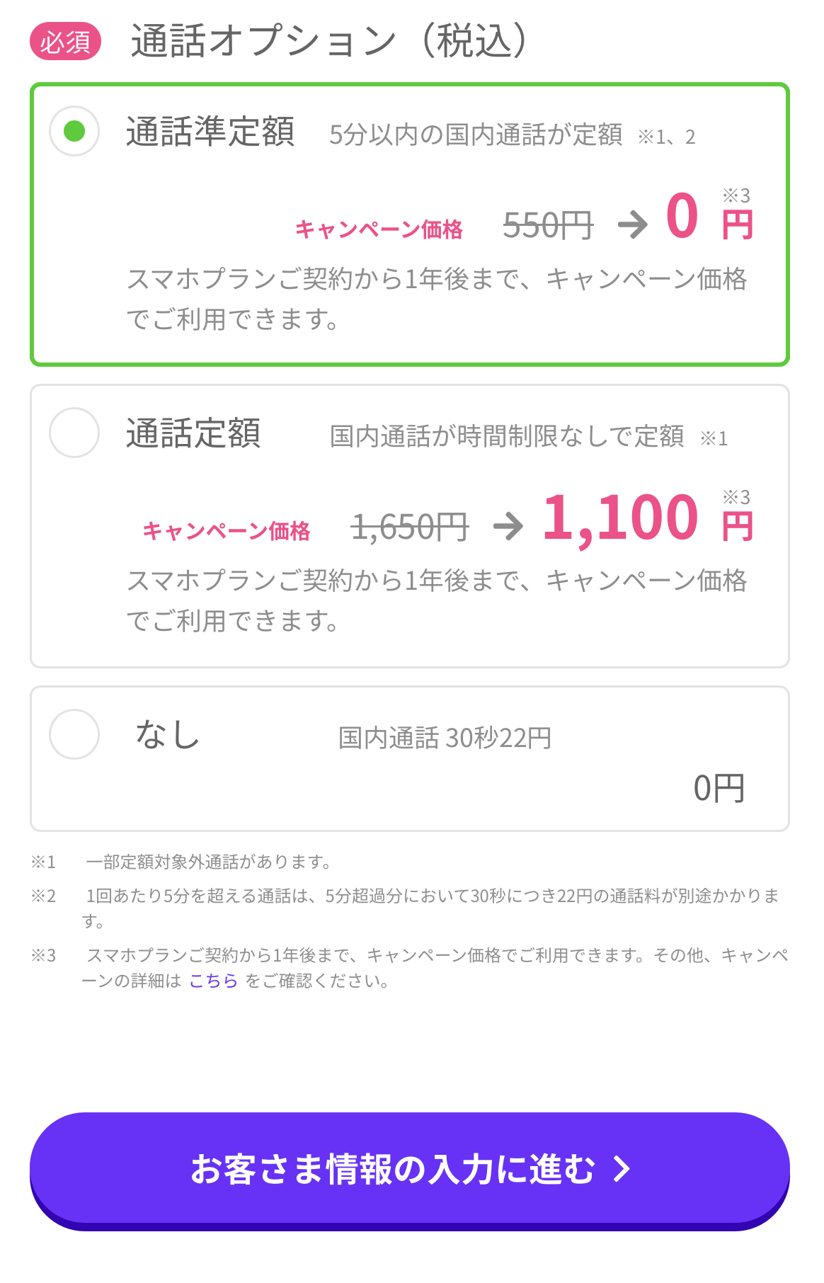 linemo13