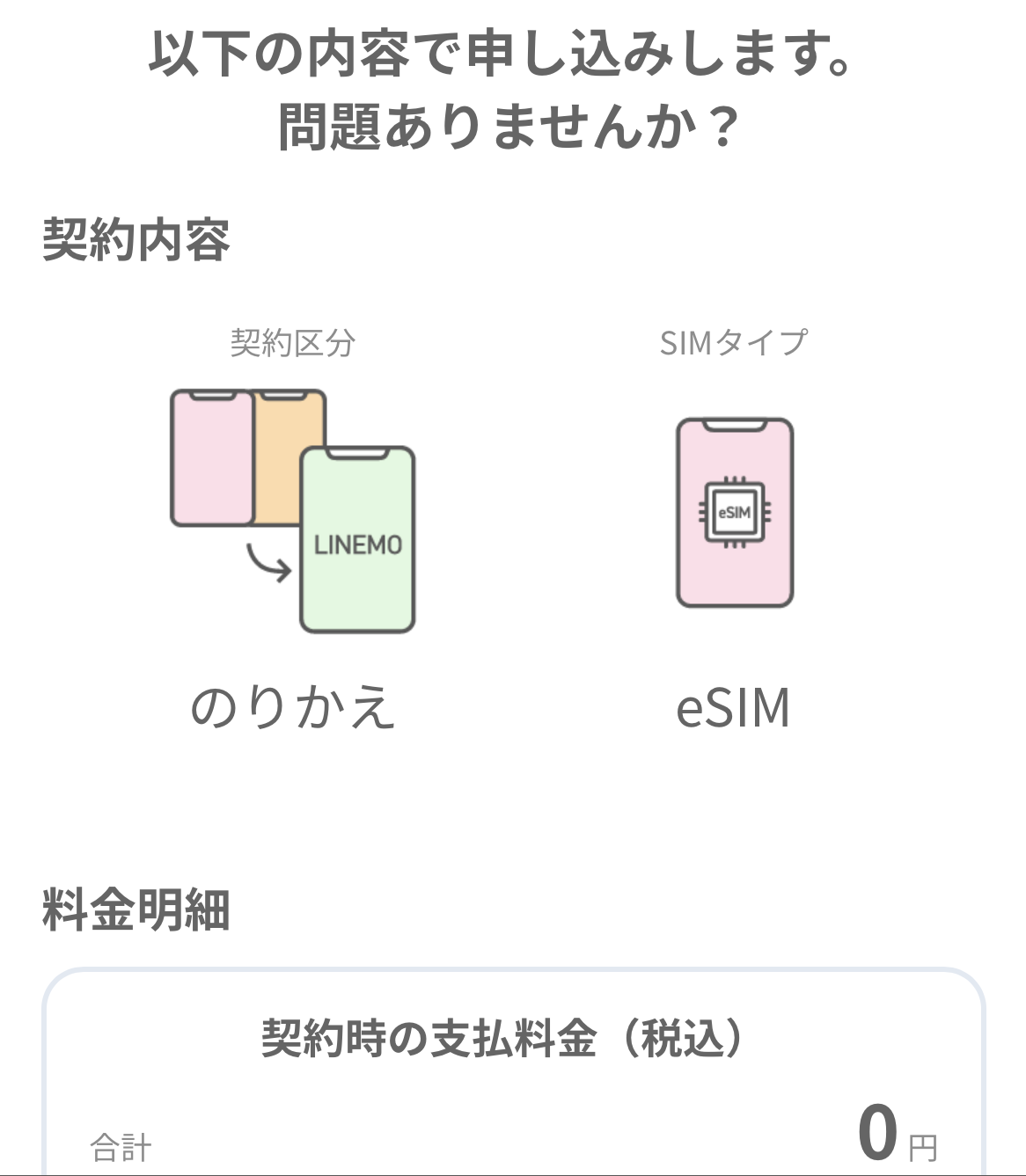 linemo15