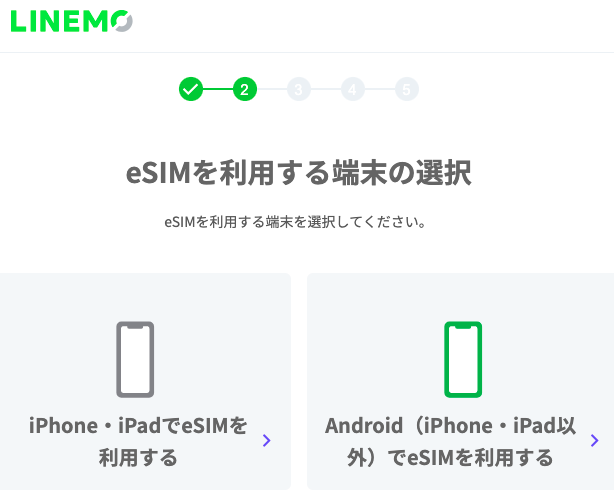 linemo16