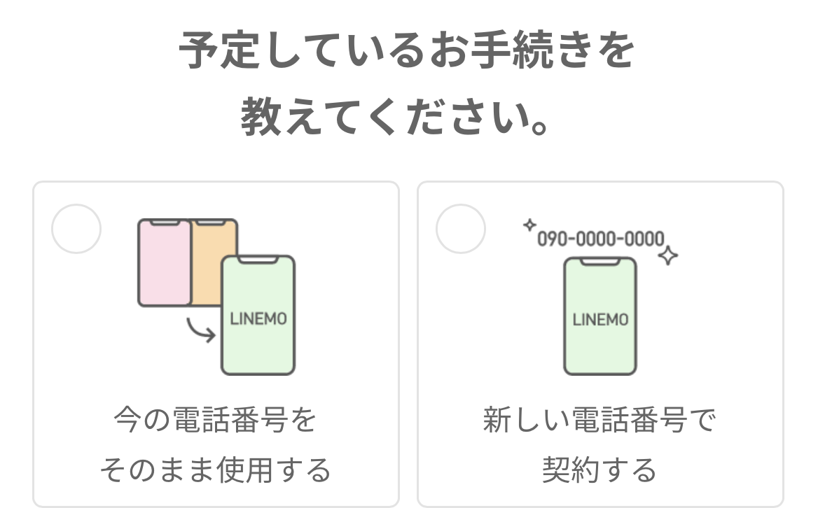 linemo3