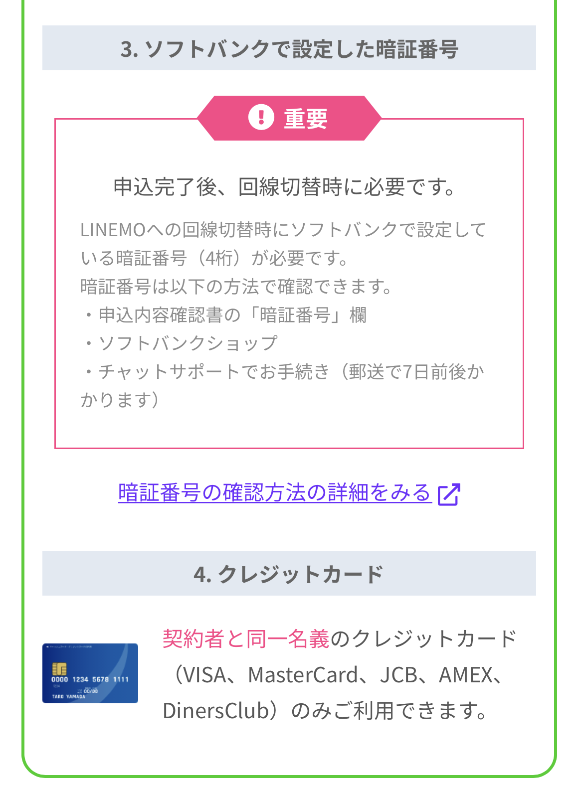 linemo9