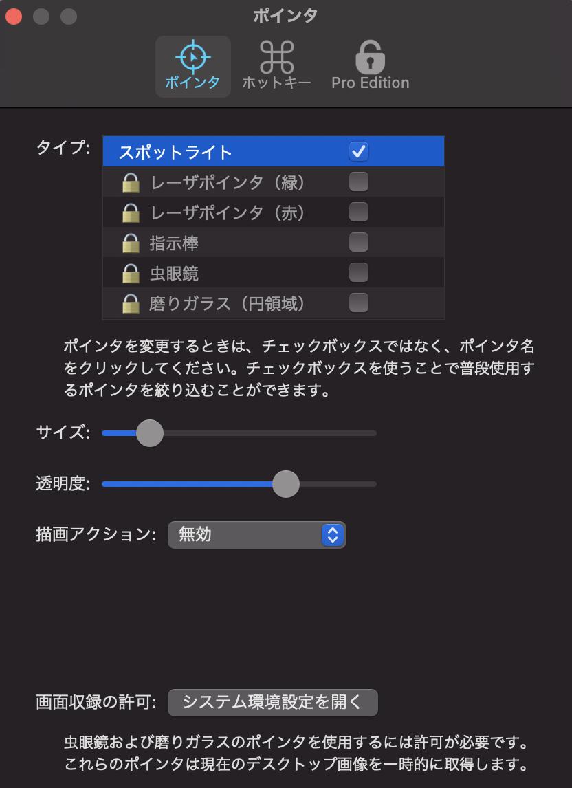 ScreenPointer img5