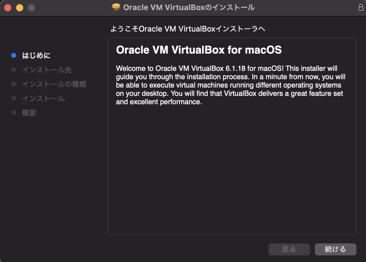 VirtualBoxInstall